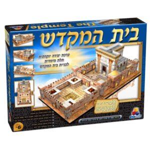דגם בית המקדש – ערכת יצירה תלת מימדית
