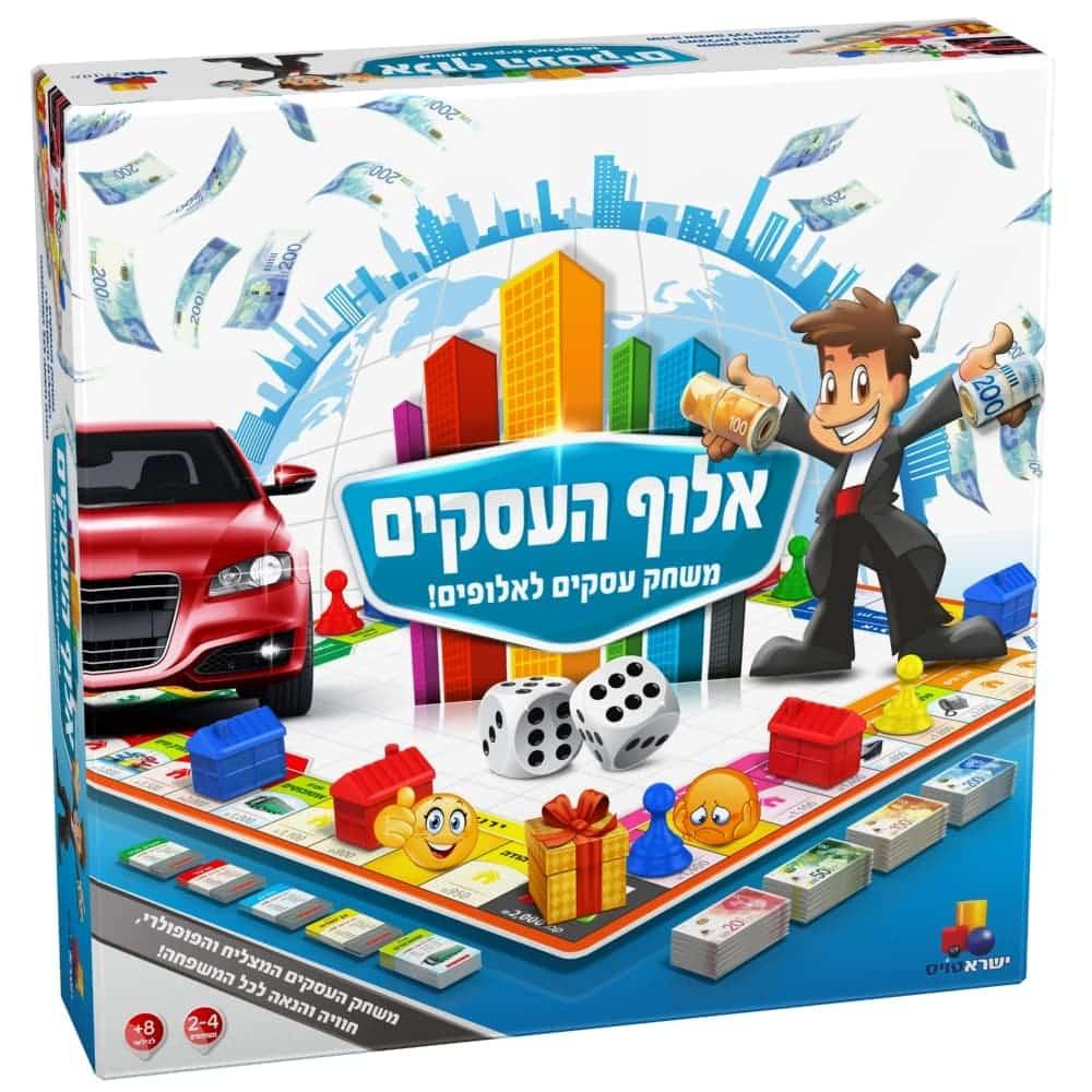 משחק העסקים אלוף־העסקים