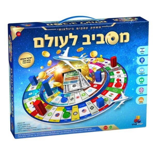 משחק העסקים מסביב־לעולם