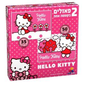 2 פאזלים בקופסה – הלו קיטי 35,50
