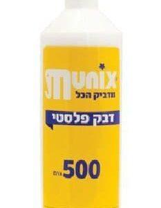 דבק פלסטי לבן, 500 גרם