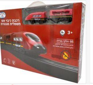 רכבת חשמלית 66 חלקים כיבוי אש