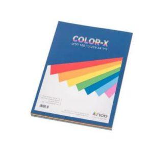 חב' נייר צילום צבעוני מעורב צבעים 100 יח' A4