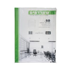 535030 Pas Lavan Green Folio Cmyk Copy